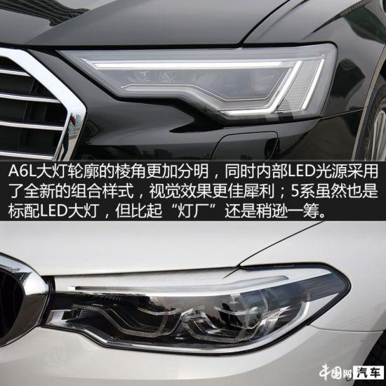 """-->   原标题:豪华品牌必争之地 奥迪A6L对比宝马5系   随着国人消费水平的不断升级,豪华中大型轿车市场逐渐成为越来越多的国人涉足的领域,对于这一级别的车型有了越来越多的购买意向。全新一代A6L是BBA中最后一个完成换代,新款宝马5系经过优化升级后,凭借产品力抢夺了大量市场份额。豪华品牌必争之地,看看全新一代奥迪A6L与宝马5系的对比结果如何。       奥迪""""灯厂""""与宝马M套件各自发挥优势       换代后的A6L,整个前脸的棱角更加明显,多采用简洁凌厉的线条,与上"""